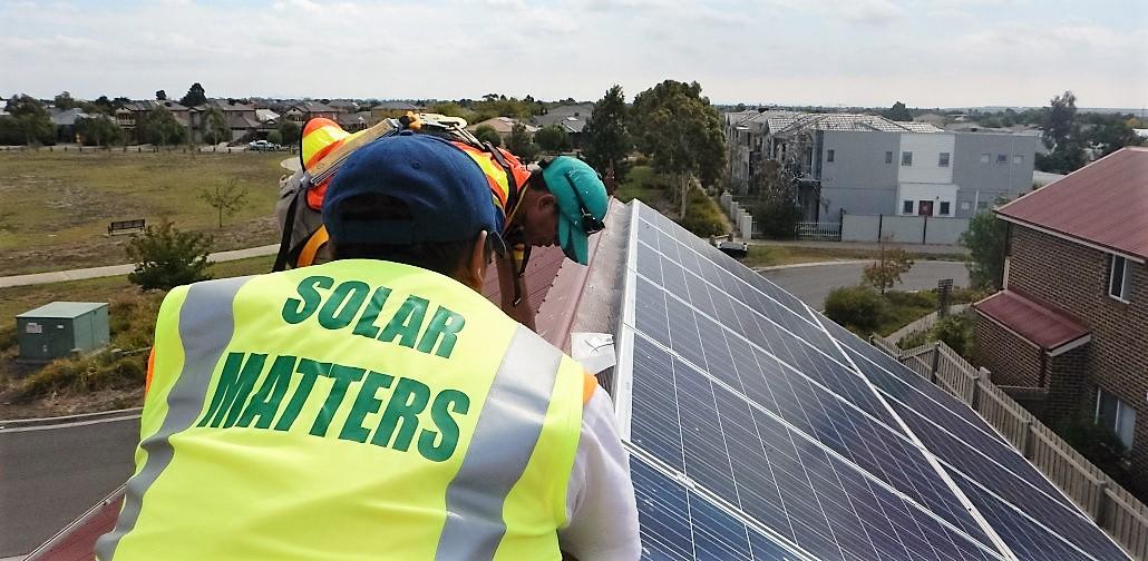 Solar Matters Vest